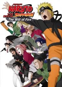 Naruto Shippuuden: Hi no Ishi o Tsugu Mono