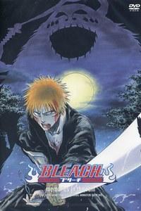 Bleach OVA 1