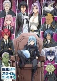 Tensei Shitara Slime Datta Ken (2021)